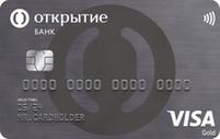банки кургана кредит онлайн заявка