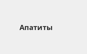 Справочная информация: Банк «Открытие» в Апатитах — адреса отделений и банкоматов, телефоны и режим работы офисов