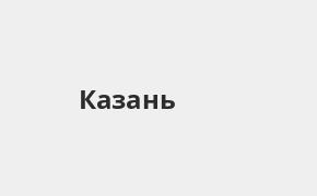 Справочная информация: Банкоматы Банка «Открытие» в Казани — часы работы и адреса терминалов на карте