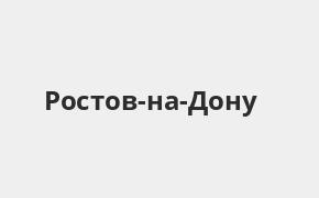 Справочная информация: Банкоматы Банка «Открытие» в Ростове-на-Дону — часы работы и адреса терминалов на карте