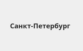 Справочная информация: Отделение Банка «Открытие» по адресу Санкт-Петербург, Будапештская улица, 94/41 — телефоны и режим работы