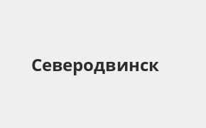 Справочная информация: Банкоматы Банка «Открытие» в Северодвинске — часы работы и адреса терминалов на карте