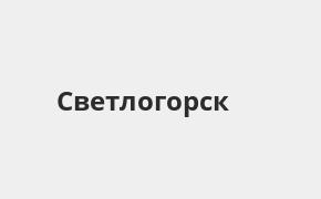 Справочная информация: Банкоматы Банка «Открытие» в Светлогорске — часы работы и адреса терминалов на карте